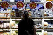 BOJ tankan corporate inflation expectations flagging