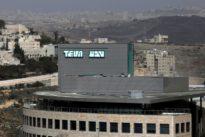 Teva Pharmaceutical set for major layoffs in Israel, U.S.: report