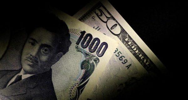 Dollar extends losses vs yen after BOJ tapering talk