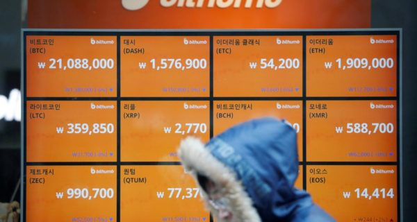 Uproar over crackdown on cryptocurrencies divides South Korea