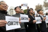 Almost 2,500 GM Korea workers apply for voluntary redundancy package