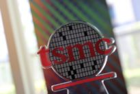 TSMC to invest $14 billion in R&D at Hsinchu facility