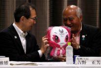 Actor Nomura to orchestrate Tokyo 2020 ceremonies