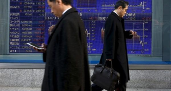 Asian stocks trim gains as China swings to red, trade fears weigh