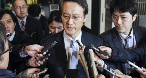 Japan demands talks over Korean court's Nippon Steel decision