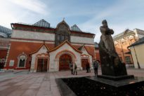 Russian painting stolen from Moscow gallery during exhibition