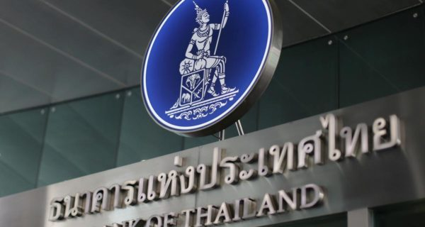 Thai central bank says has not manipulated currency for trade…