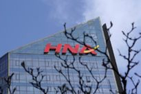 HNA Group-controlled companies' shares rise after government help sought