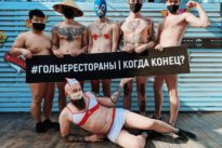 Russian chefs in naked lockdown protest after virus strips them of income