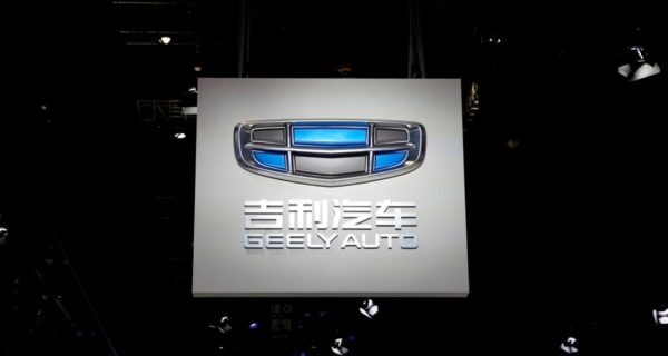 China's Geely Automobile trims full-year sales outlook after profit plunge